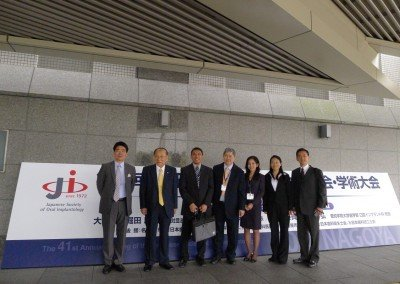41st annual meeting of the Japanese Society of Oral Implantology